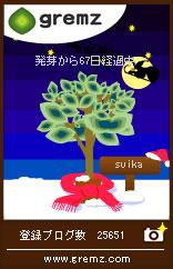 _20081225_2_2